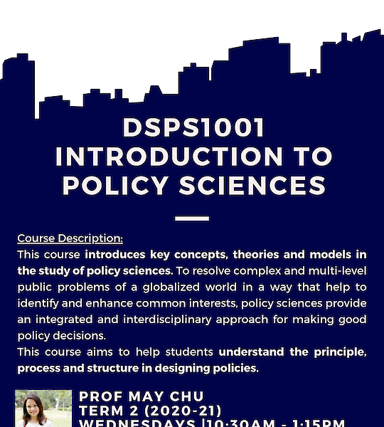 DSPS1001 Introduction to Policy Sciences
