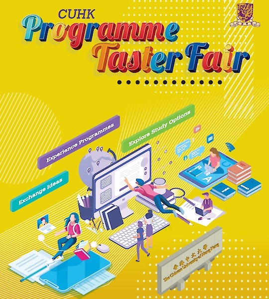 2020 CUHK Taster Fair - Preparing for Your Studies and Career in Data Science and Policy Studies