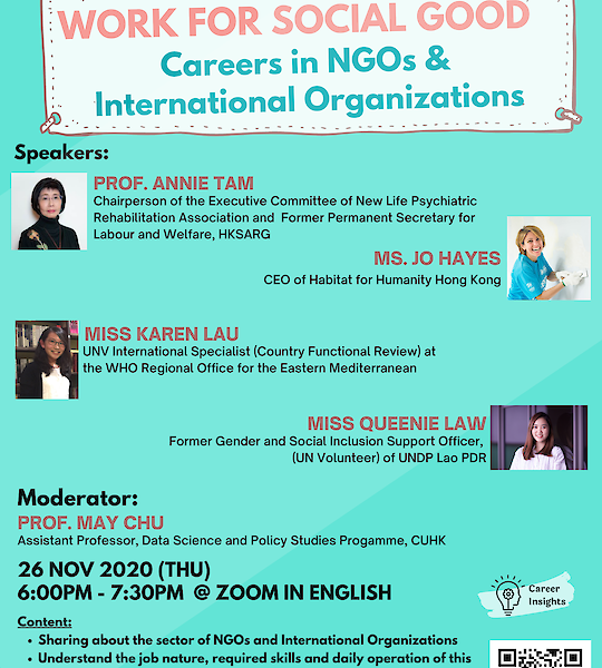 Webinar Series on E-Mentoring: WORK FOR SOCIAL GOOD - Careers in NGOs and International Organizations